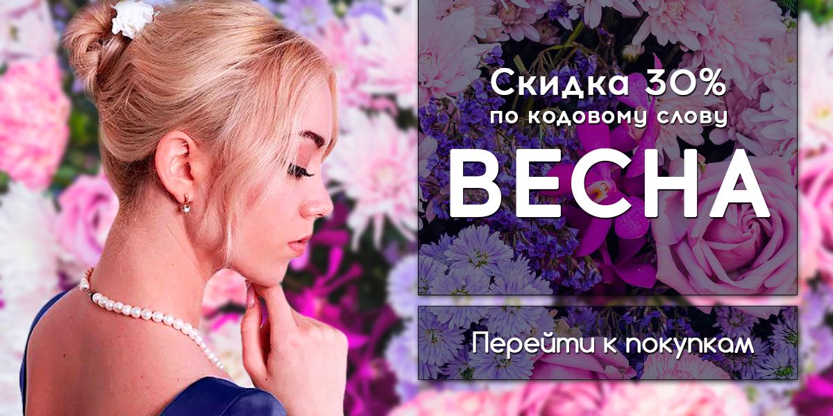 0cf457400ff Купить платье в интернет-магазине с примеркой в Москве - Мир платьев