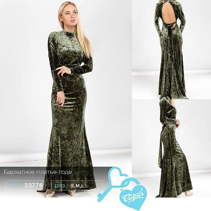 e81a086458d Купить бархатное платье-годе 23776 в интернет магазине mirplatev.ru ...