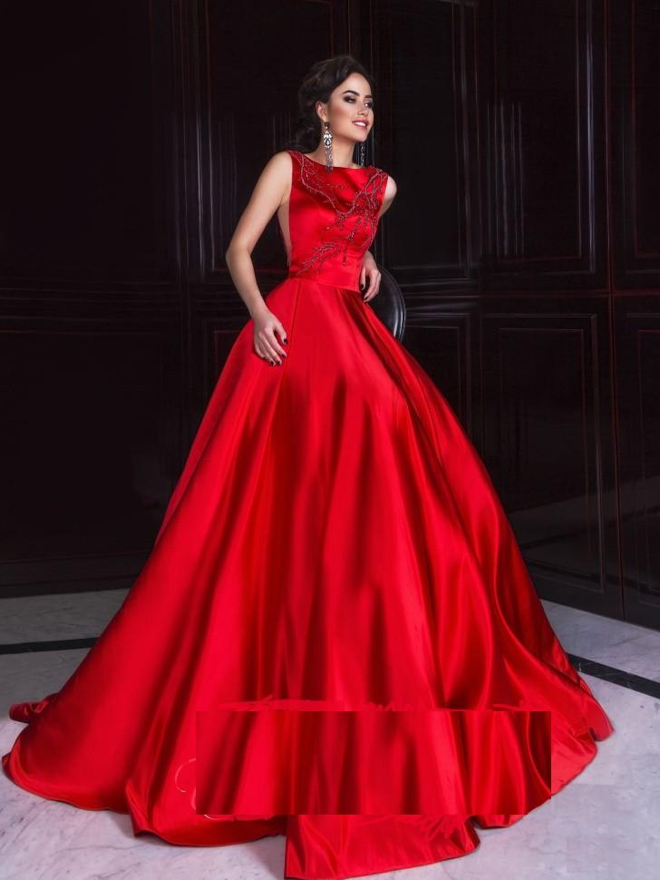 39b170f02b4 Купить длинное вечернее платье в пол 16116 красное в интернет ...