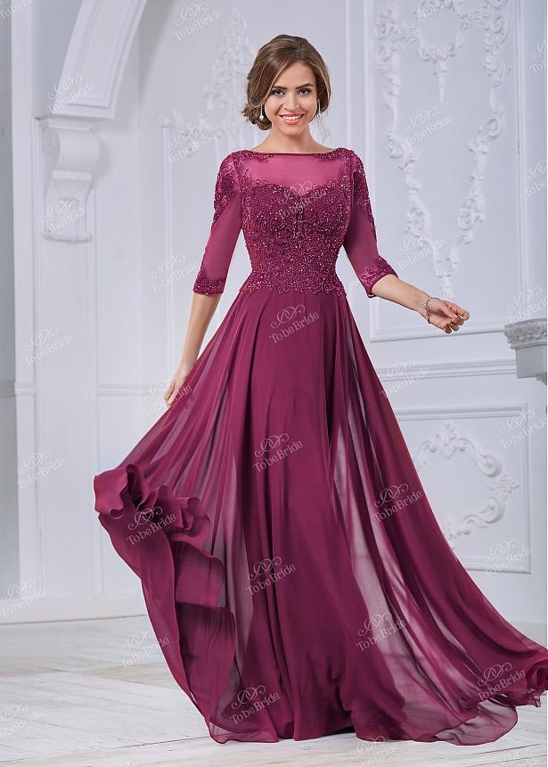 Длинное Вечернее Платье Купить Недорого