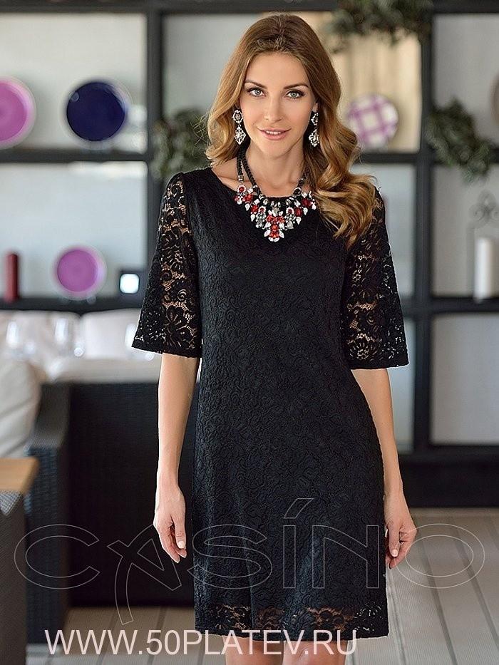 9a15c94b04e Купить черное кружевное платье